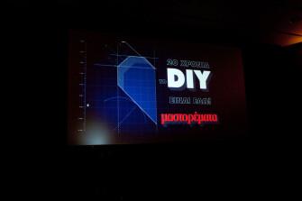 20 χρόνια «μαστορέματα»: το DIY είναι εδώ!