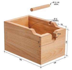 diastaseis-box