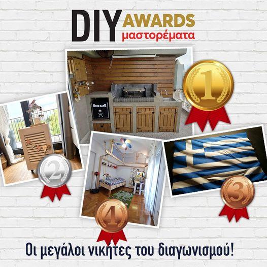 And the winner is… - Μαστορέματα